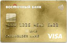 Кредит на карту от банка Восточный