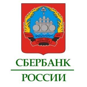 Сбербанк Нижнекамск