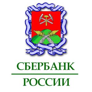 Сбербанк Новомосковск