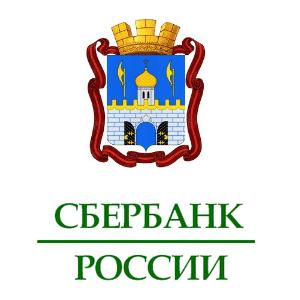 Сбербанк Сергиев Посад