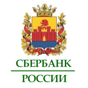 сбербанк Дербент