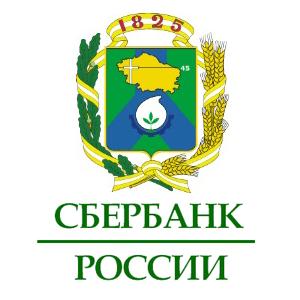 сбербанк Невинномысск