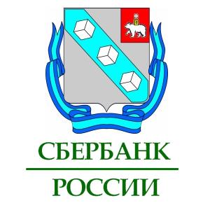 сбербанк Березники