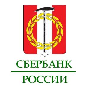 Сбербанк Копейск