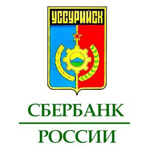 Сбербанк Уссурийск