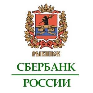 Отделения Сбербанка в Рыбинске