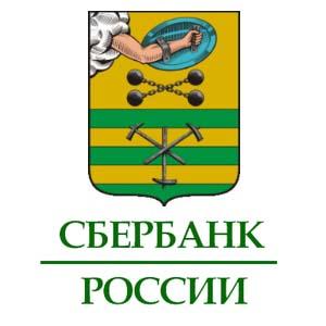 Сбербанк Петрозаводск