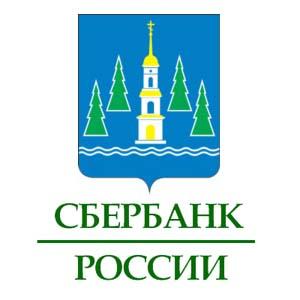 Сбербанк Раменское