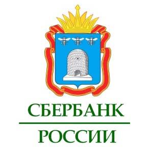 Сбербанк Тамбов